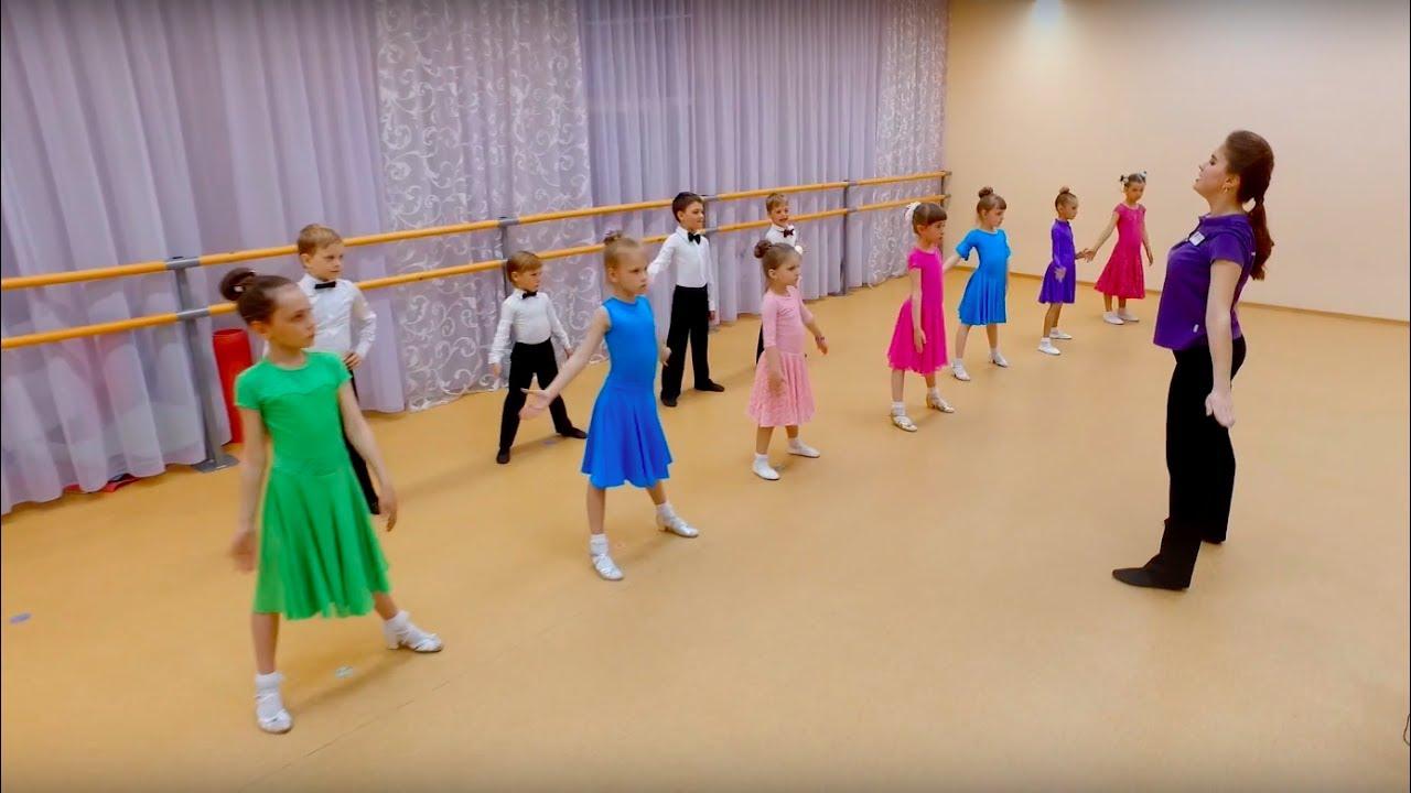 Танцевальный кружок для развития ребенка